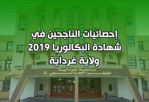 https://vrfs12.univ-ghardaia.dz/wp-content/uploads/sites/8/2019/07/statistique-Ghardaia-bac-2019.pdf