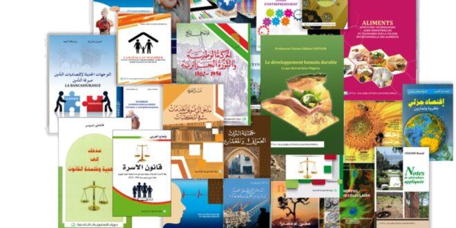 الديوان الوطني للمطبوعات الجامعية OPU يفتتح مكتبته الرقمية للطلبة والباحثين والمدرسين الجزائريين